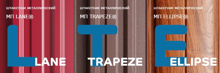 Штакетник металлический МеталлПрофиль по выгодным ценам в интернет-магазине  ROOFSALE.RU