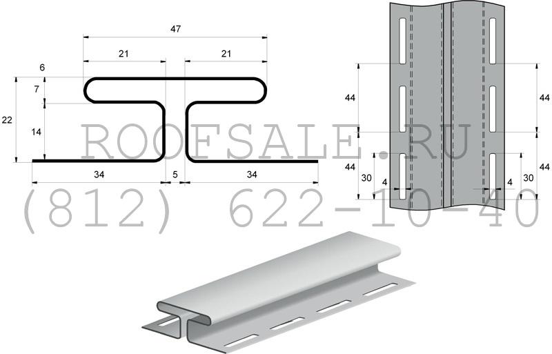 H-профиль соединительный GL 3,0 м
