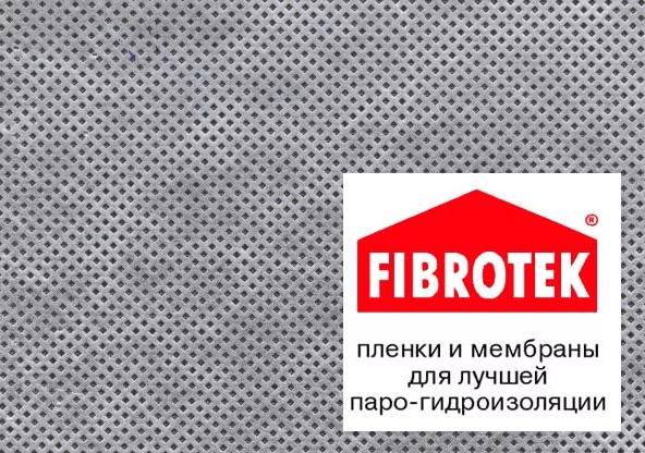Мембрана гидро- ветрозащитная супердиффузионная FIBROTEK RS-2 Проф 75 м2