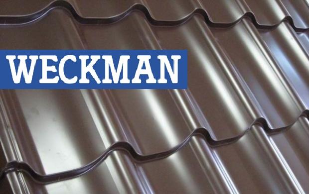 Металлочерепица Weckman 0,50 мм Пурал (Pural) Коричневый RR32 СКЛАД