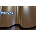 Металлочерепица Weckman 0,50 мм полиэстер (Pe) Коричневый RR32 СКЛАД
