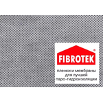 Пленка гидро- пароизоляционная повышенной прочности FIBROTEK Silver 75 м2