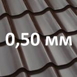 Металлочерепица СуперМонтеррей НОРМАН 0,50 мм, листы в размер