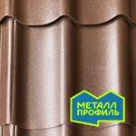 М/чер в размер МеталлПрофиль СуперМонтеррей VikingMPE 0,50 мм
