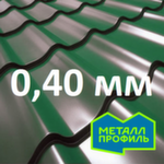 М/чер в размер МеталлПрофиль Макси Pe 0,40 мм
