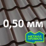 М/чер в размер МеталлПрофиль Макси NormanMP 0,50 мм