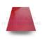 Гладкий лист Pe 1,25х2,00 мм