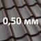 М/чер в размер Grand Line Classic Satin 0,50 мм