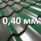 М/чер в размер Grand Line Classic Pe 0,40 мм